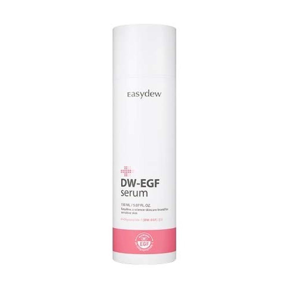 Easydew DW-EGF セラム 美容液 150ml Easydew DW-EGF Serum 人気 スキンケア
