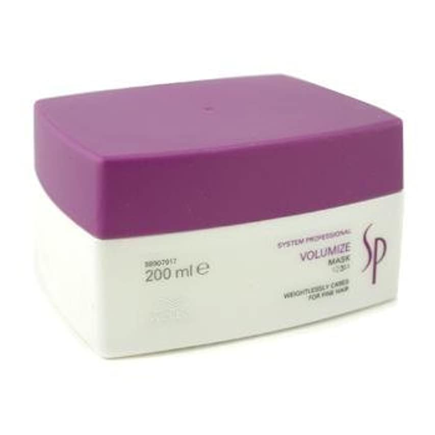 調べる大通り救いWella SP Volumize Mask (For Fine Hair) - 200ml/6.67oz by Wella [並行輸入品]