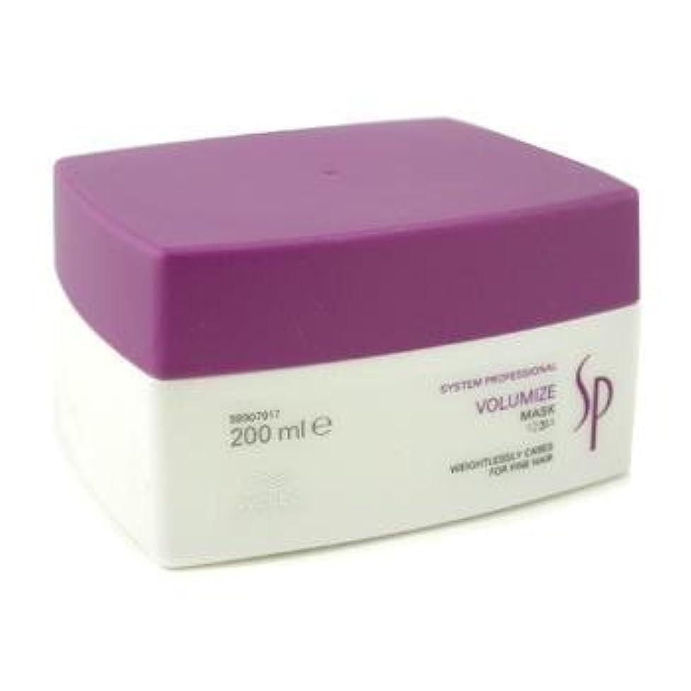 振る舞い不器用無声でWella SP Volumize Mask (For Fine Hair) - 200ml/6.67oz by Wella [並行輸入品]