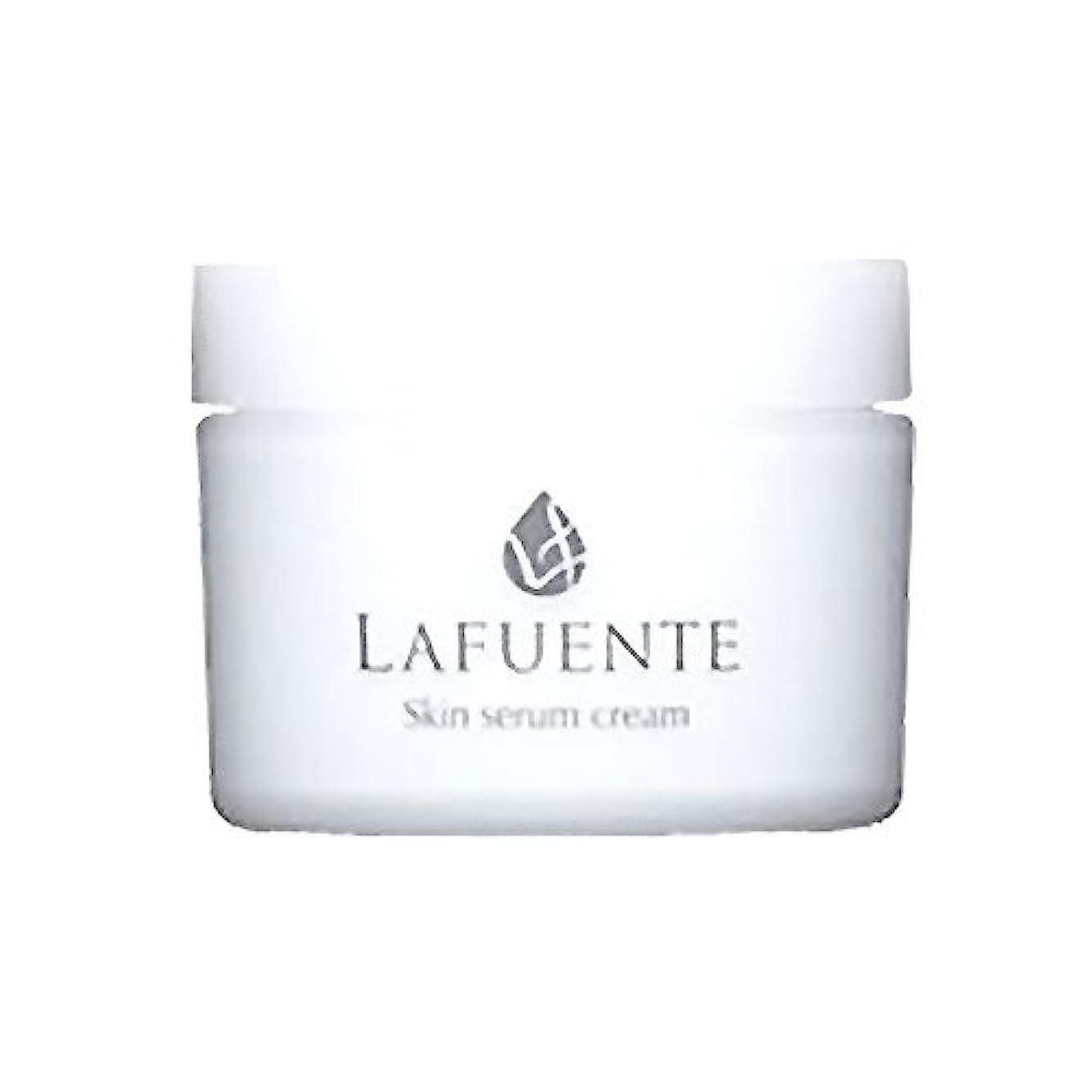 申込み病気の七面鳥LAFUNTE (ラファンテ) スキンセラムクリーム 50g