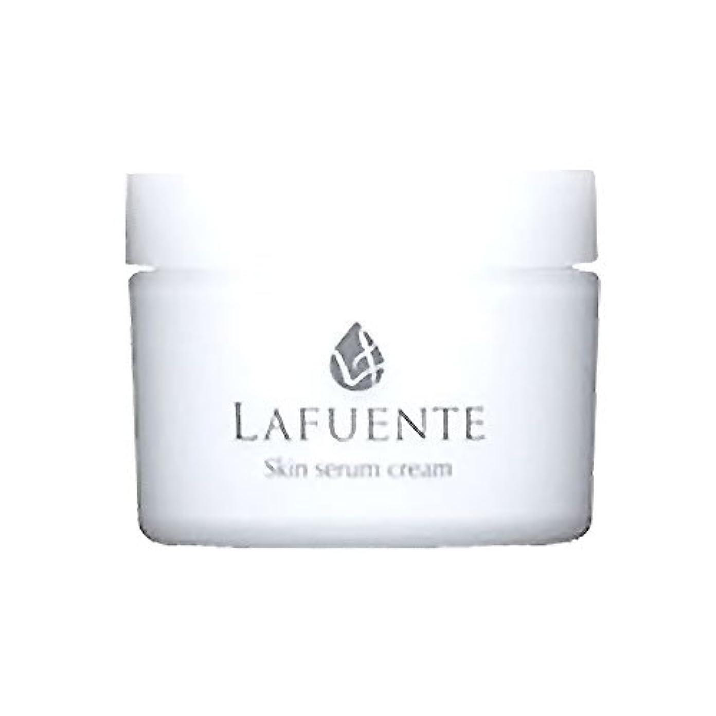 熱帯の歴史険しいLAFUNTE (ラファンテ) スキンセラムクリーム 50g