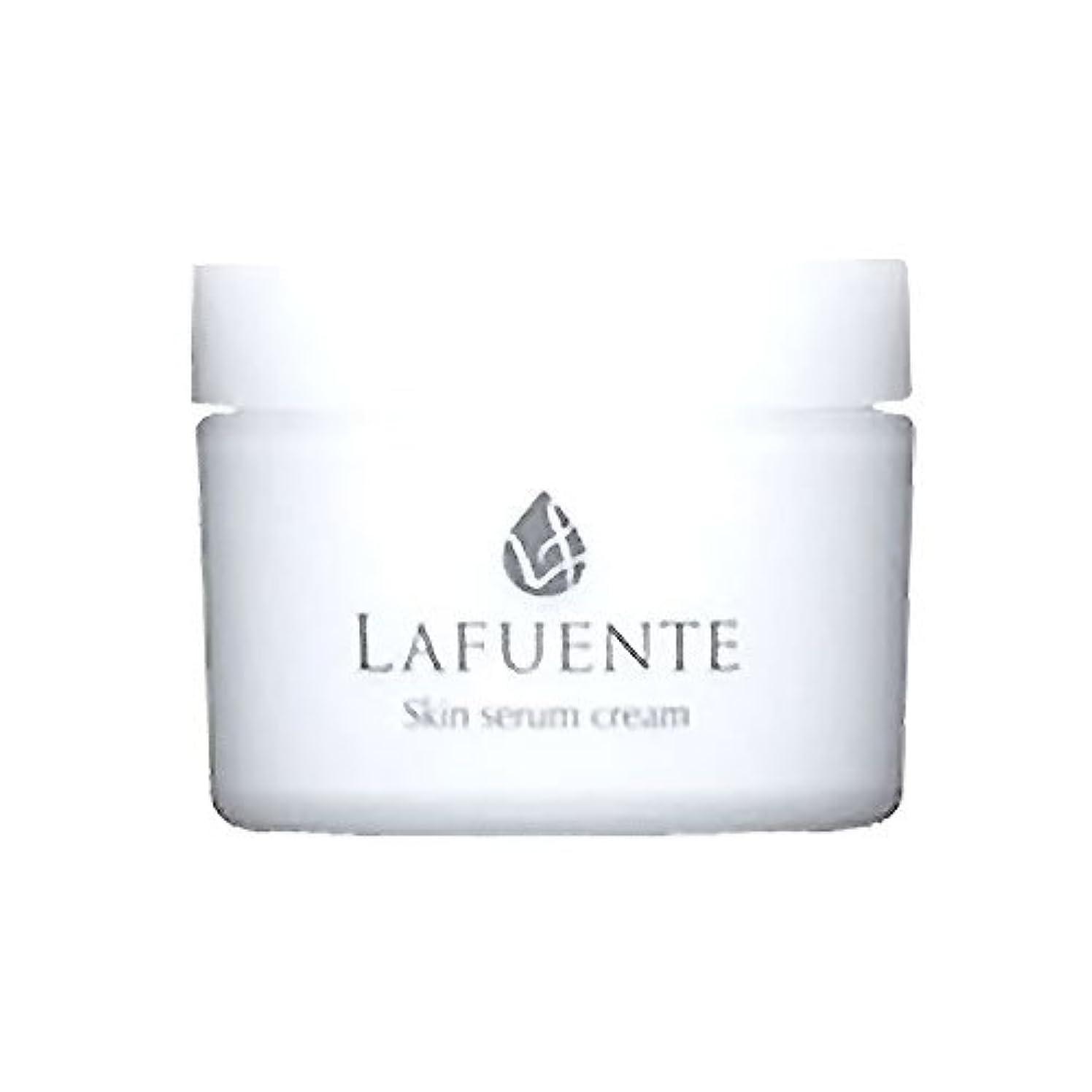 複雑な処方するカプセルLAFUNTE (ラファンテ) スキンセラムクリーム 50g
