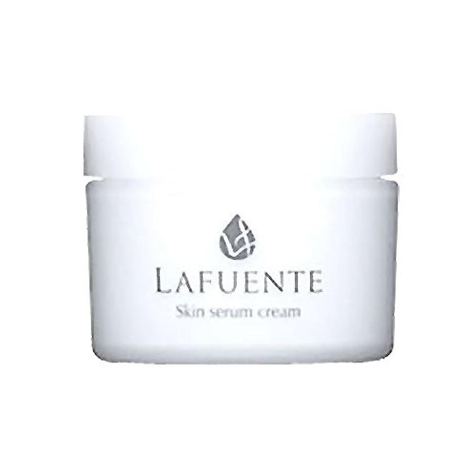 災害反発するプログレッシブLAFUNTE (ラファンテ) スキンセラムクリーム 50g