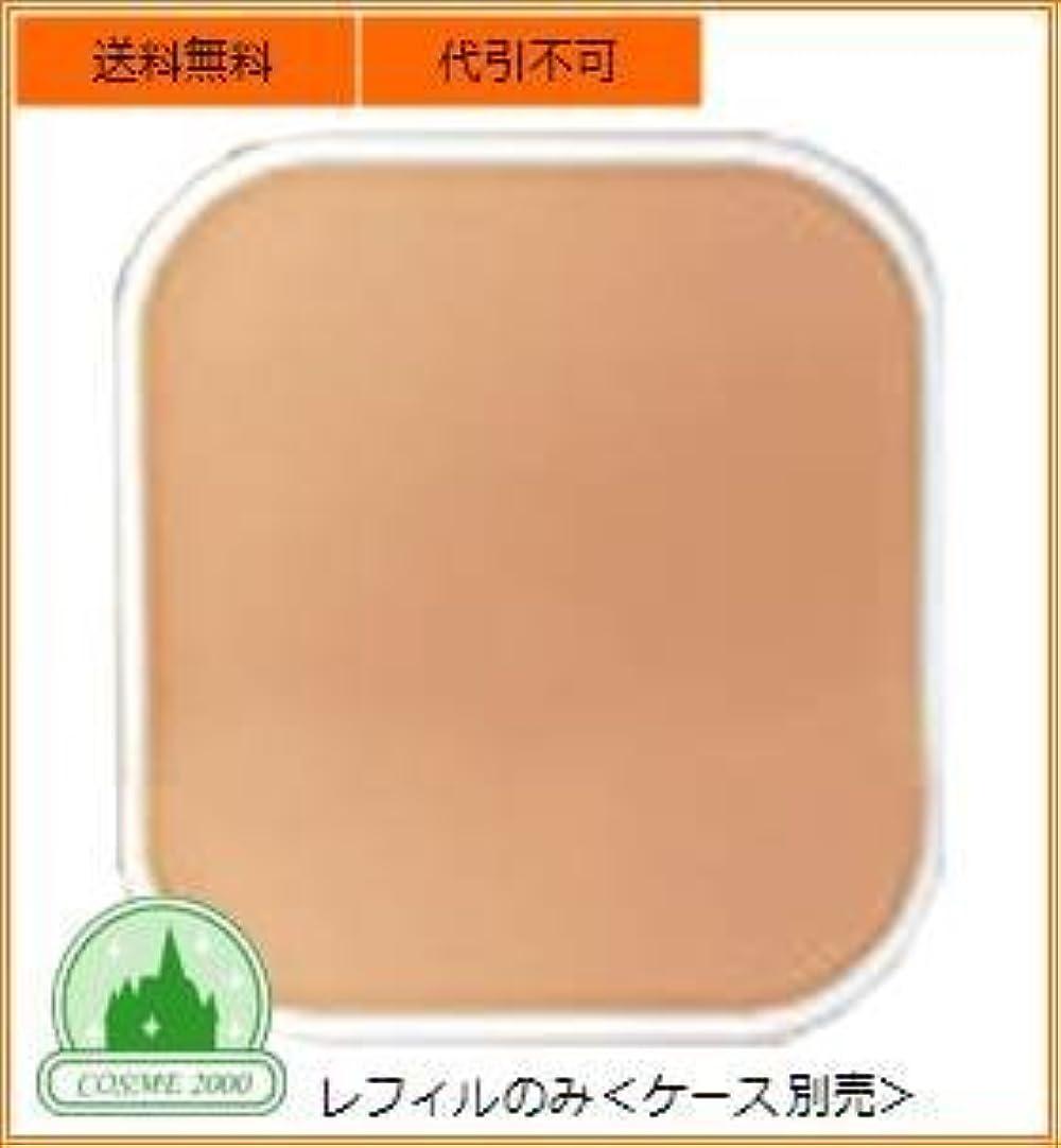 入札ミシン解放アクセーヌ クリーミィファンデーションPV(リフィル)<ケース別売り>《11g》<カラー:O10>