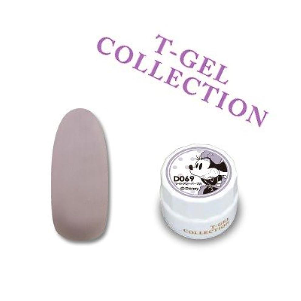 流暢クライマックス送ったジェルネイル カラージェル T-GEL ティージェル COLLECTION カラージェル D069 ライトグレーパープル 4ml