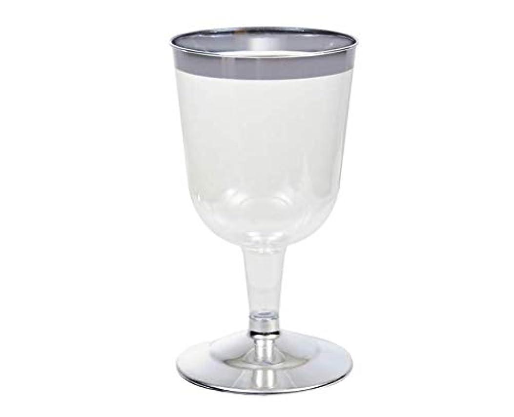現代の時刻表ラジエーター使い捨てプラスチックカップ シャンパンフルート 優れた品質 クリスタルクリア スムースリム 2ピースフルートベース 再利用可能 イベント 結婚式 卒業パーティー ピクニック 250ピース Wine Silver Rim 32 クリア