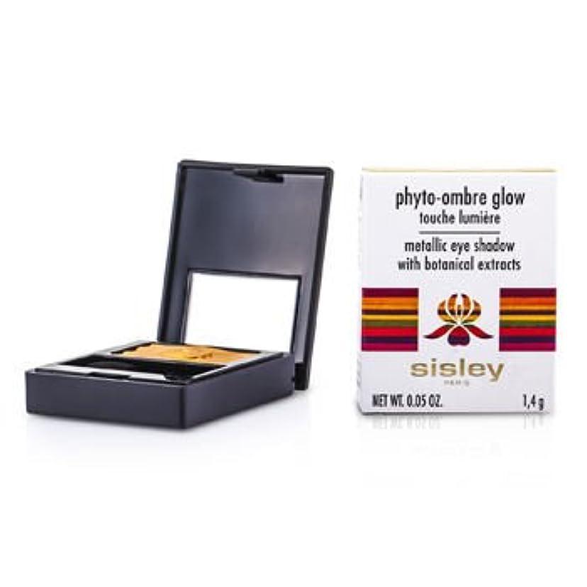 蒸気ピッチャー美人シスレー  フィト オンブル グロー アイシャドウ - Gold 1.4g/0.05oz並行輸入品