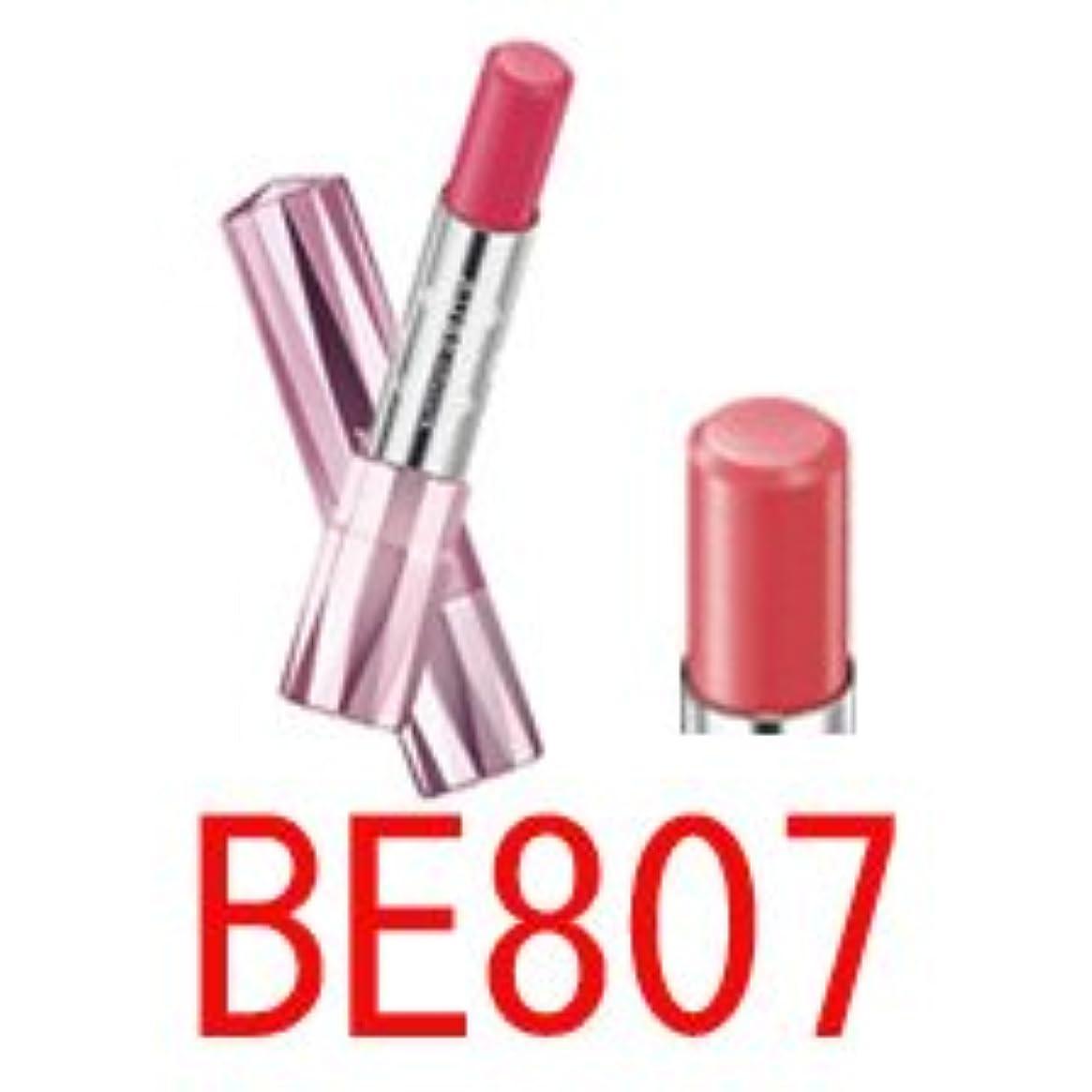 反逆法的探検花王 ソフィーナ オーブクチュール エクセレントステイルージュ BE807 限定色