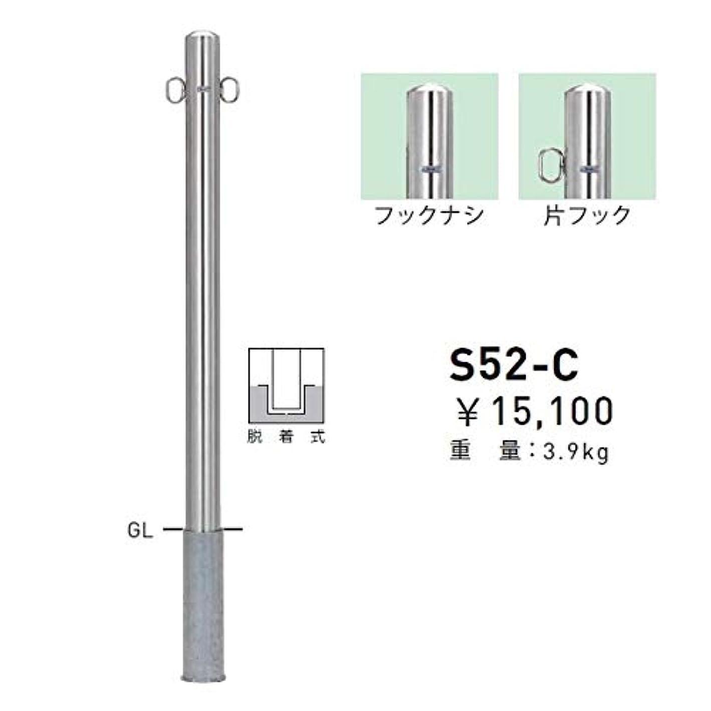 確立ダウンタウン真珠のような帝金 S52-C バリカーピラー型 スタンダード ステンレスタイプ 直径60.5mm 脱着式