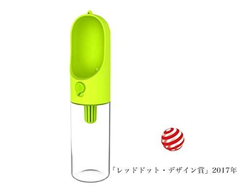 PETKITウォーターボトル犬水飲み携帯用散歩用ココナッツ活性炭フィルター付き水漏れ防止ボタン1つで給水可能容量400ML(グリーン)