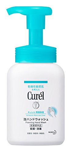 Curél(キュレル) 泡ハンドウォッシュ