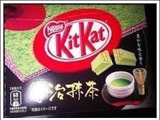 Japanese Kit Kat Green Tea Mini 12.3 G