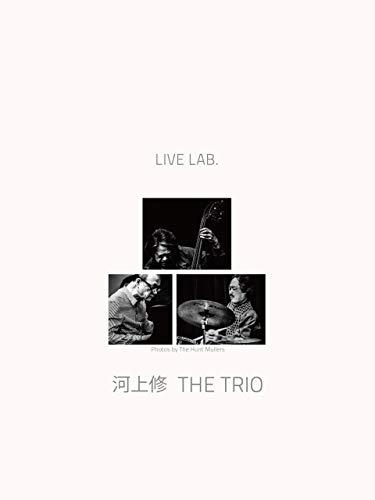 Live Lab.河上修 THE TRIO
