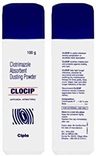 CLOCIP Cipla Dusting Powder (75 Gm) (Pack of 2, 100g)