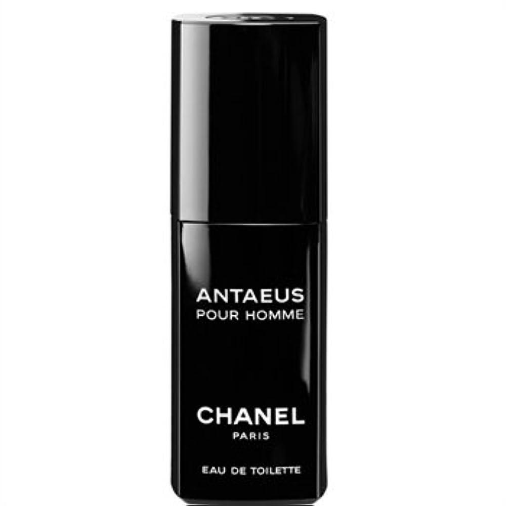 プロット前述の頼るCHANEL(シャネル) ANTAEUS アンテウス EDT50ml オードゥトワレット スプレイ