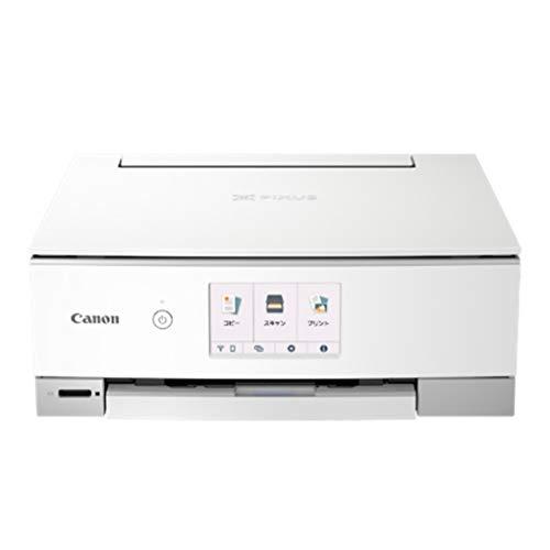 Canon TS8430 Printer A4 Inkjet Composite White for 2020 Telework - General