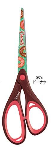 【Maped】マペッド タトゥー ハサミ 21cm (ポップアート)