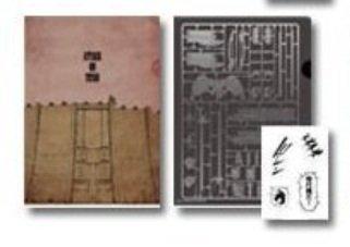 一番くじ 進撃の巨人 ~くじ奪還作戦~ G賞 クリアファイルセット A4 クリアファイル 2枚 & A6 おまけクリッププレート 壁 立体機動 武器 ファイル