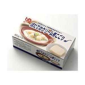介護食 ほたてのクリーム煮こごり