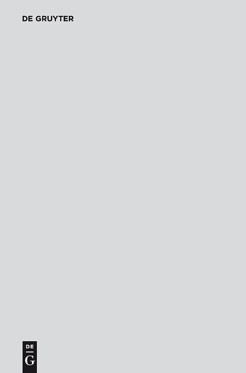 嫌な幸運なことに大胆なText: Geschichte des Agathon. Endymions Traum. Musarion, oder die Philosophie der Grazien. Idris. Nadine. Chloe. Vorberichte und Zus?tze. April 1766 – Dezember 1769. [100 – 111] (German Edition)