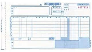 トッパンフォームズ 家電統一伝票E様式 ( 手書用 ) 『まとめ売り』 100組x10冊