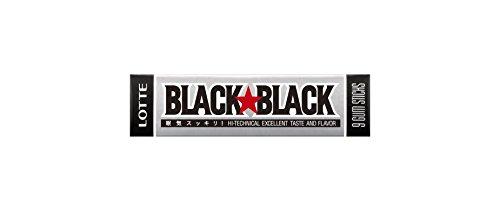 ブラックブラックガム 15個