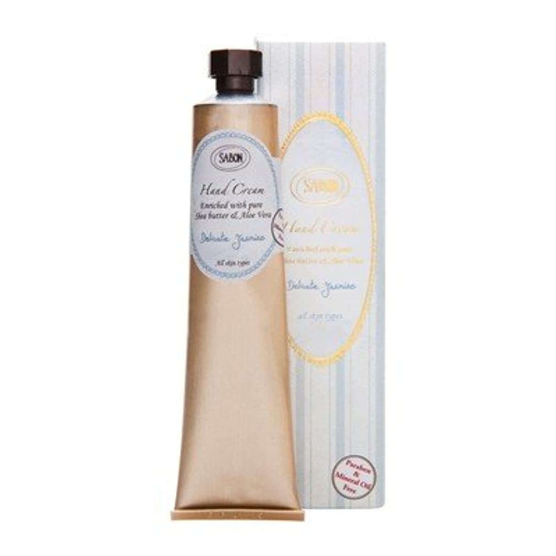 ベッド海峡分泌する【SABON(サボン)】ハンド クリーム デリケート ジャスミン Hand Cream Delicate Jasmine