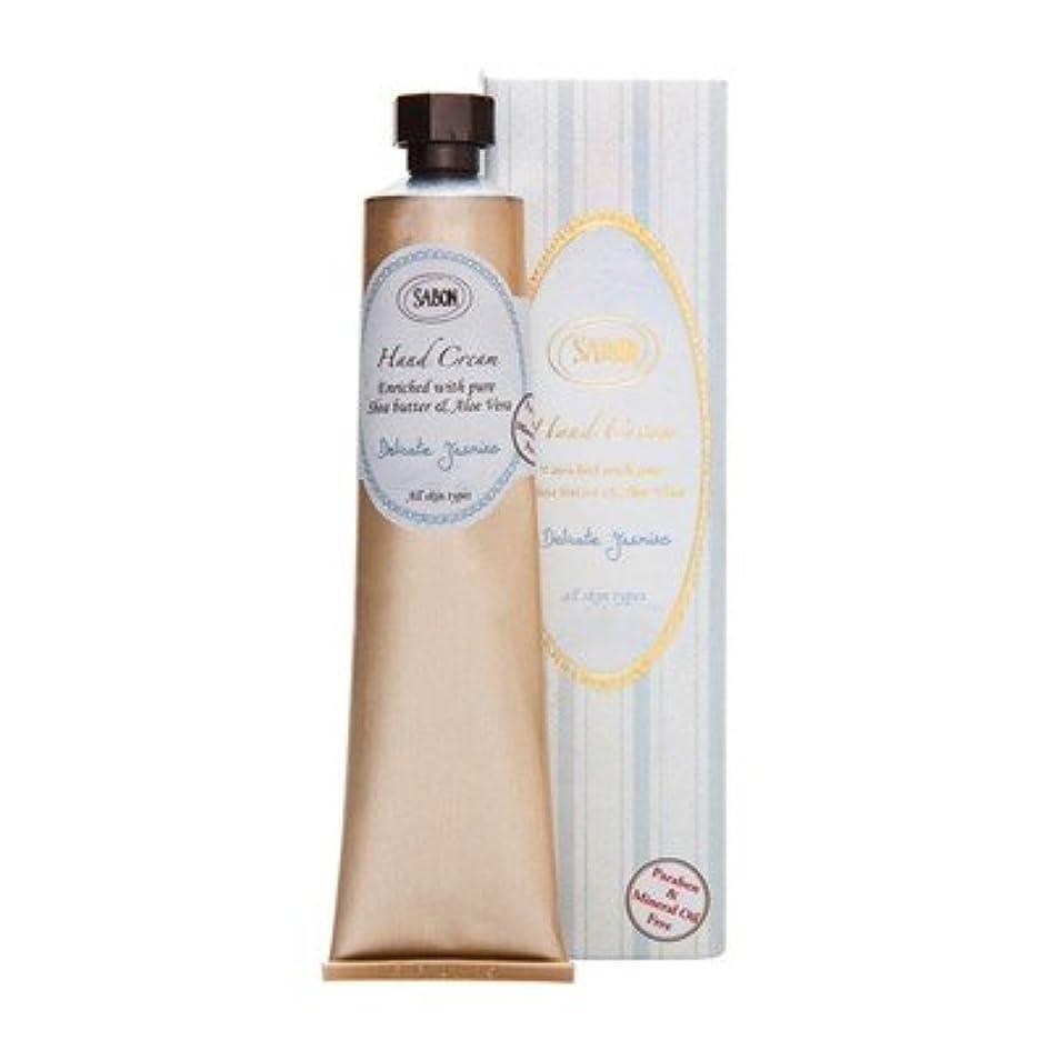 テンポ八専門用語【SABON(サボン)】ハンド クリーム デリケート ジャスミン Hand Cream Delicate Jasmine