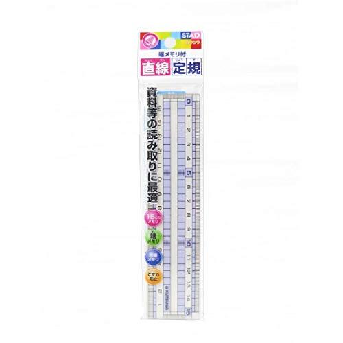 クツワ 直線定規(15cm) HS160C 10個