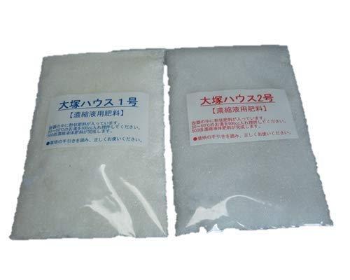 大塚ハウス1号(300g) 2号(200g) セット (培養液400L分)×2セット