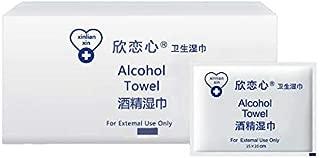 アルコール除菌 個包装100枚 エタノール 除菌シート 携帯に便利 個包装なのに大きい