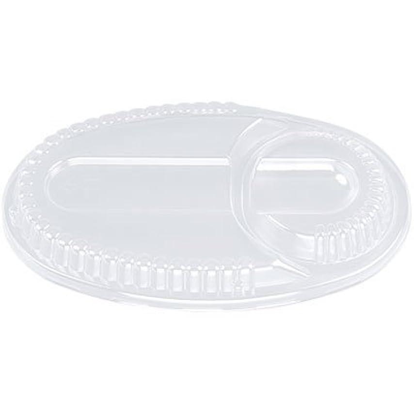 解釈的マウスヘクタールカレー容器 BF-213 嵌合蓋 50枚/62-1012-45