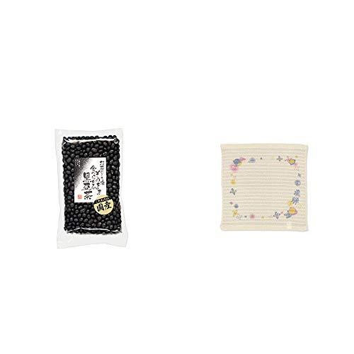 [2点セット] 国産 黒豆茶(200g)・(飛騨限定)さるぼぼ コラーゲンぷちたおる洗顔用【ベージュ】(綿100%)