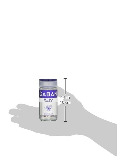 ギャバン サフラン 瓶0.5g