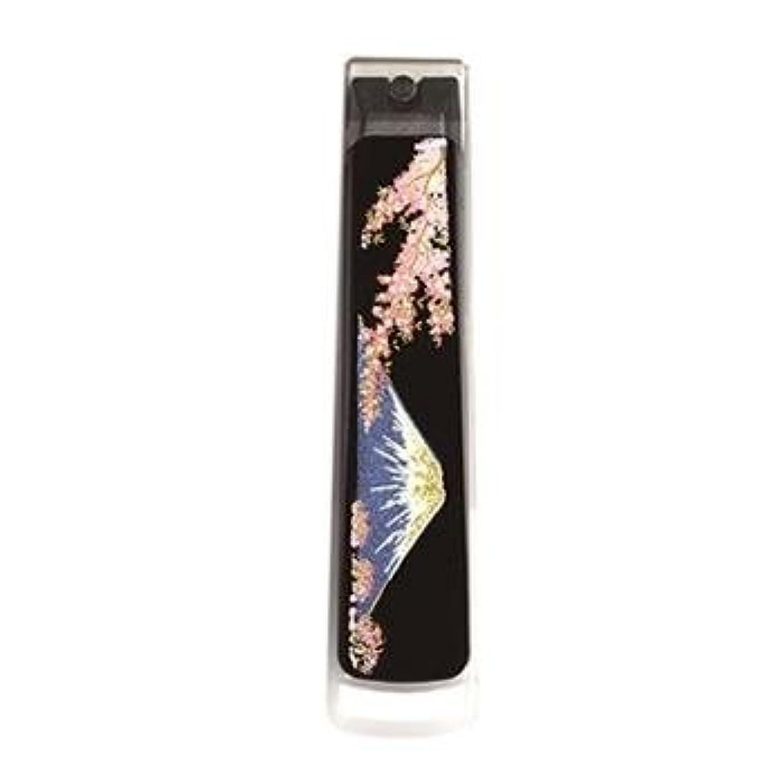 混雑メタリック前提紀州漆器 22-82-6B 蒔絵爪切り 桐箱入り 富士に桜 サイズ 2.4×10.5×2.1cm
