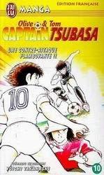 Captain Tsubasa, tome 10 : Une contre-attaque flamboyante ! !