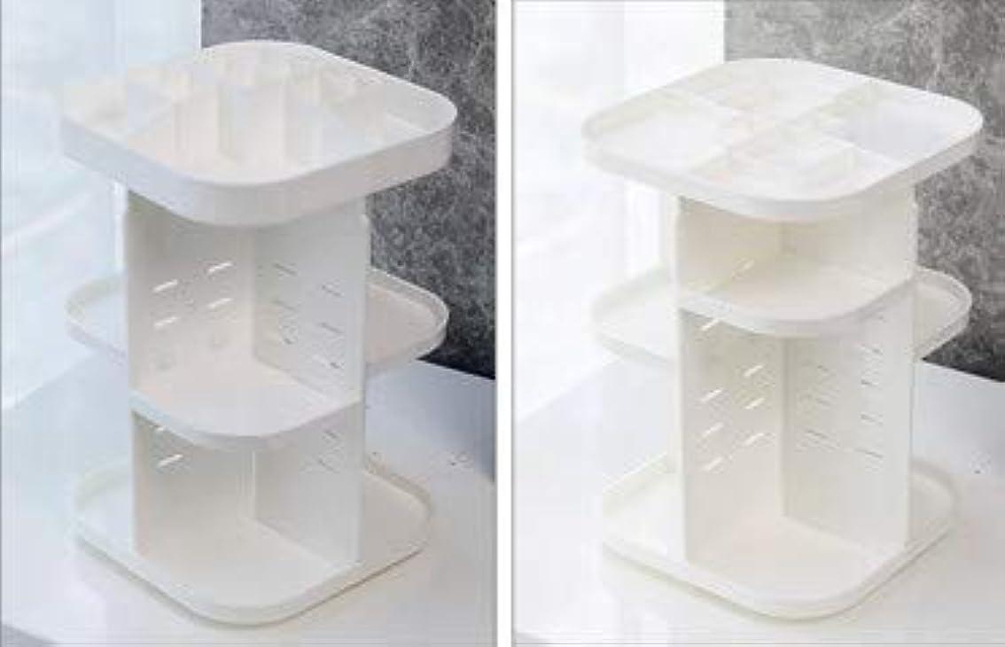 敬礼同様の韓国化粧品収納ボックス透明アクリル回転プラスチックスキンケアラウンドクリエイティブドレッシングテーブルデスクトップ収納 (Size : M)