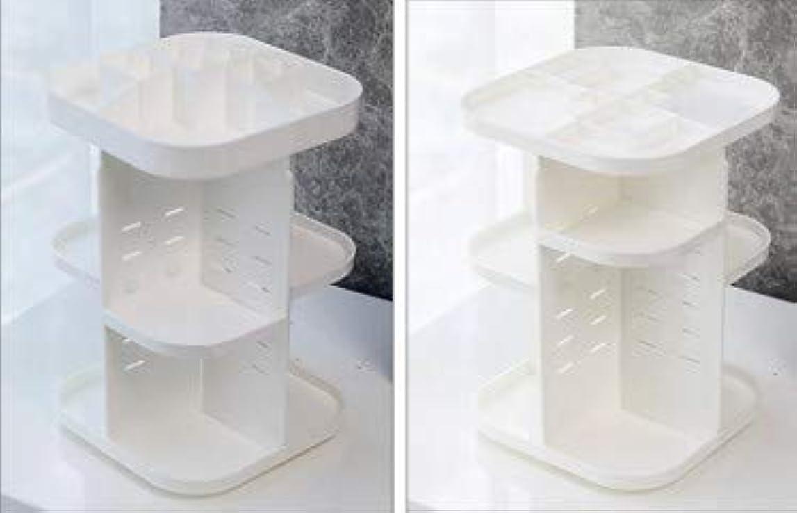 乳通信網引退する化粧品収納ボックス透明アクリル回転プラスチックスキンケアラウンドクリエイティブドレッシングテーブルデスクトップ収納 (Size : M)