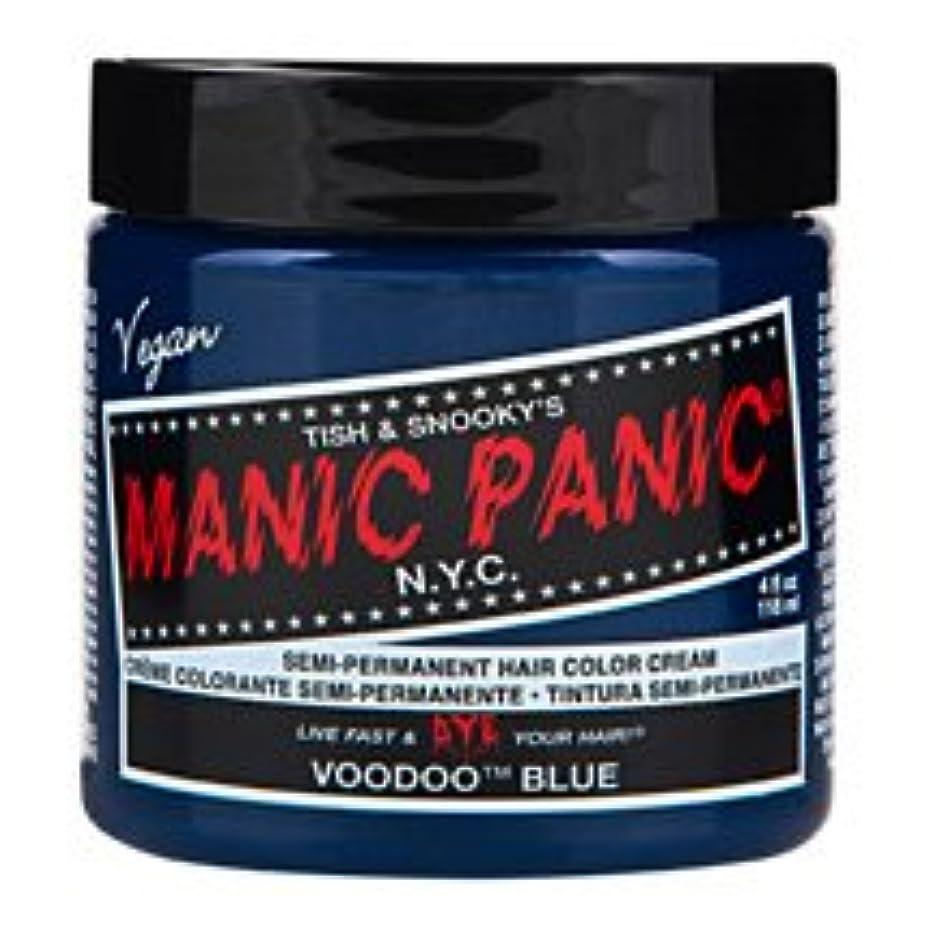 サーバント若さ二十スペシャルセットMANIC PANICマニックパニック:Voodoo Blue (ブゥードゥーブルー)+ヘアカラーケア4点セット