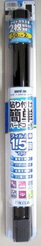 ミラリード カーフィルム 簡単ハードコートフィルム ダークスモーク 50cm×2m FE-22