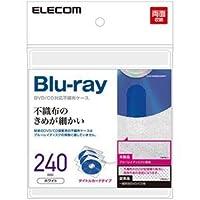 (まとめ)エレコムBlu-ray・CD・DVD対応不織布ケース タイトルカード付 両面収納(240枚収納) ホワイト CCD-NIWB240WH1パック(120枚)【×2セット】