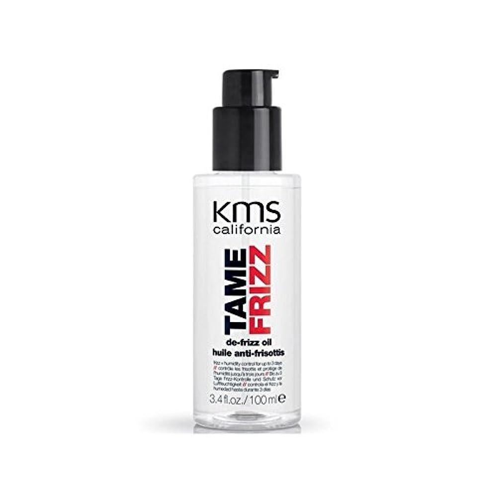 少数すぐに火山学カリフォルニアデ縮れ油 x4 - Kms California Tamefrizz De-Frizz Oil (Pack of 4) [並行輸入品]