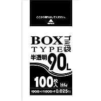 ポリ袋 BOXタイプ 半透明 90L 900x1000mm 400枚入 BH95