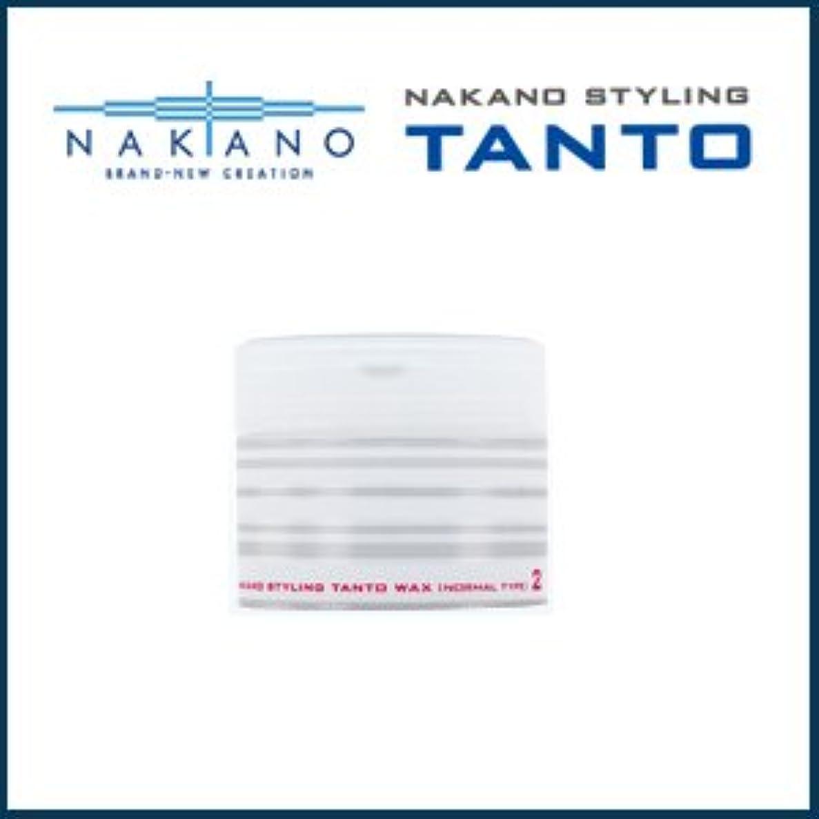 磁石正義フラフープ【X5個セット】 ナカノ タント Nワックス 2 ノーマルタイプ 90g 容器入り