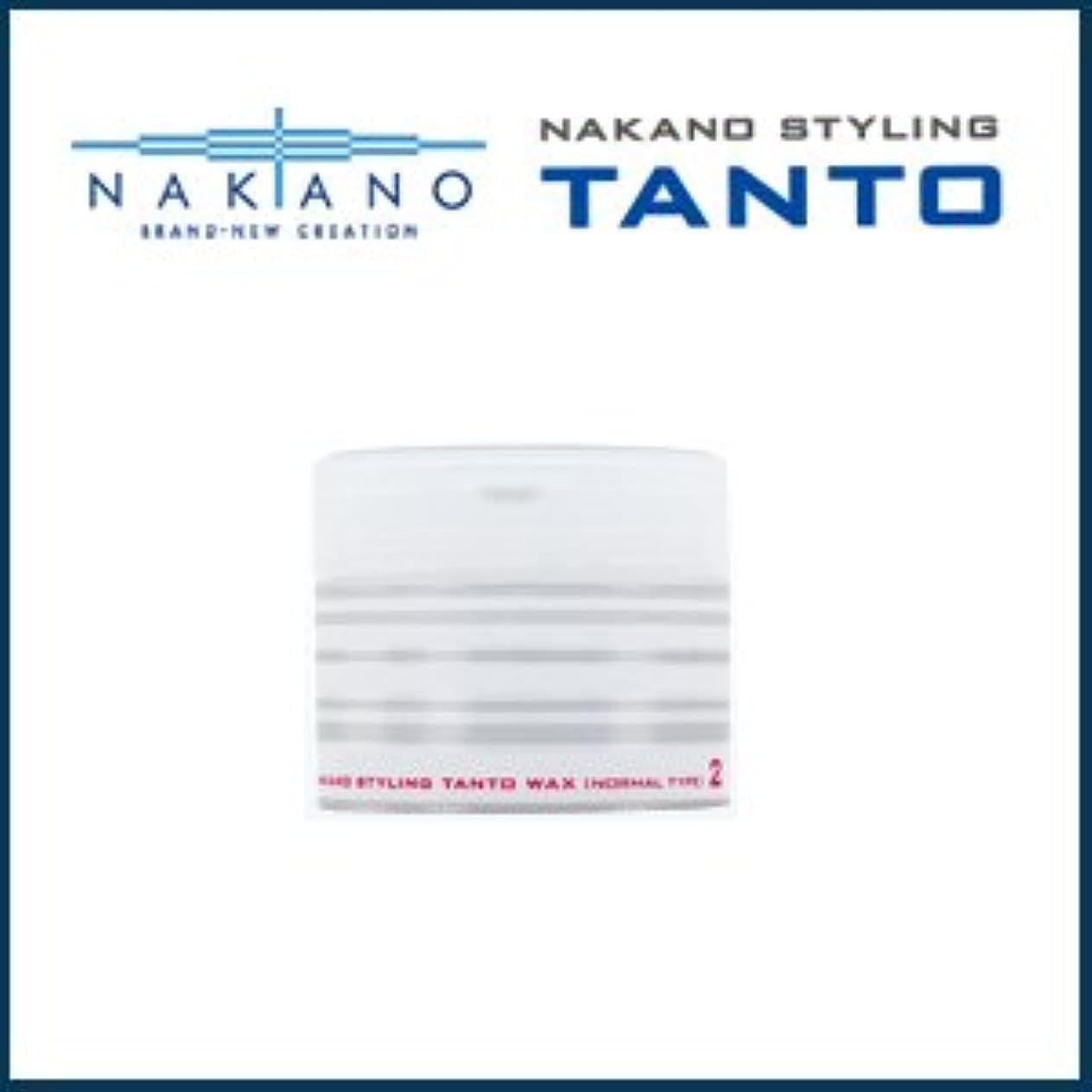 追い出すリクルート哲学博士ナカノ タント Nワックス 2 ノーマルタイプ 90g 容器入り