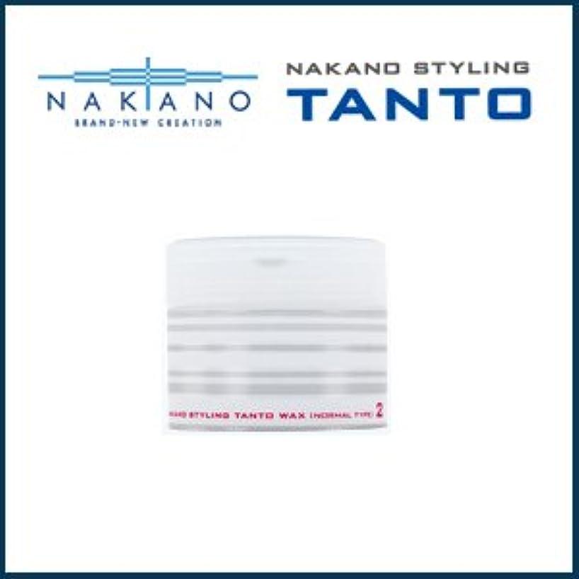 成熟見て栄光の【X2個セット】 ナカノ タント Nワックス 2 ノーマルタイプ 90g 容器入り