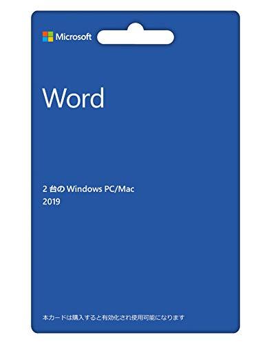Microsoft Word 2019(最新 永続版) カード版 Windows10/mac対応 PC2台