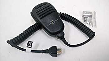 Yaesu MH-31A8J Stock Hand MIC for FT-817