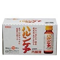 【指定第2類医薬品】ハルンケア内服液 30mL×10 ×4