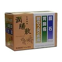 【第2類医薬品】潤勝散 2.0g×90